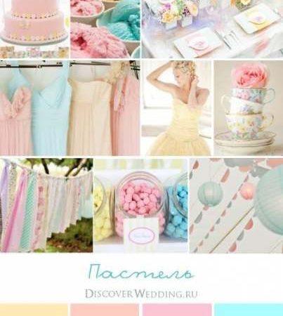Matrimonio color pastello: tante idee per delle nozze colorate ed eleganti