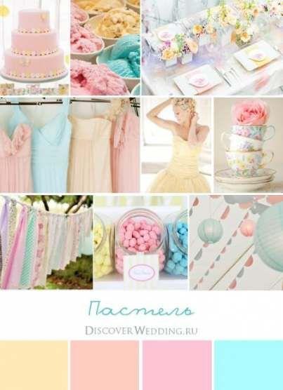palette matrimonio color pastello